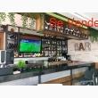 Sport Bar en Bavaro