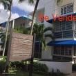 Apartamento En Villa Resort, Juan Dolio, Al Lado De Decameron